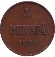 Монета 5 пенни. 1889 год, Финляндия в составе Российской Империи.