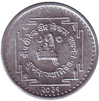 Коронация Бирендры. Монета 10 пайс. 1974 год, Непал.