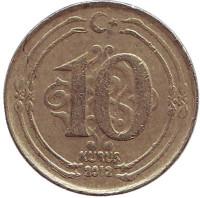 Монета 10 курушей. 2012 год, Турция.