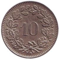 Монета 10 раппенов. 1960 год, Швейцария.