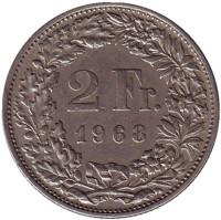 Гельвеция. Монета 2 франка. 1968 год, Швейцария.