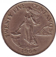 Монета 25 сентаво. 1964 год, Филиппины.