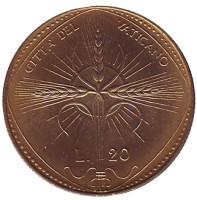 ФАО. Монета 20 лир. 1968 год, Ватикан.
