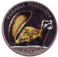 Перегузна (перевязка). Монета 2 гривны. 2017 год, Украина.