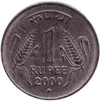 "Монета 1 рупия. 2000 год, Индия. (""*"" - Хайдарабад)"
