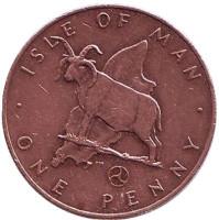Мэнский лохтан. Монета 1 пенни. 1979 год, Остров Мэн. (AE)