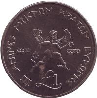 III Игры малых государств Европы. Монета 1 фунт. 1989 год, Кипр.