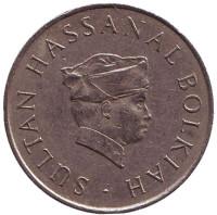 Султан Хассанал Болкиах. Монета 20 сен. 1980 год, Бруней.