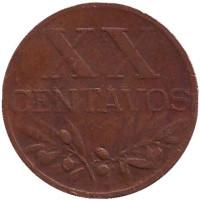 Ростки. Монета 20 сентаво. 1955 год, Португалия.