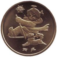 Год собаки. Монета 1 юань. 2006 год, Китай.