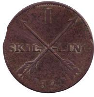 Монета 1 скиллинг. 1820 год, Швеция.