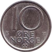 10 эре. 1988 год, Норвегия.