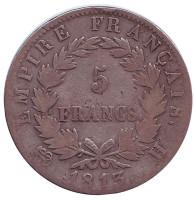 Император Наполеон I. Монета 5 франков. 1813 год, Франция.