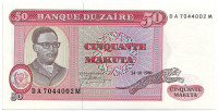 Мобуту Сесе Секо. Банкнота 50 макут. 1980 год, Заир.