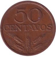 Монета 50 сентаво. 1973 год, Португалия.