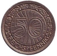 Монета 50 рейхспфеннигов. 1936 год (A), Веймарская республика.