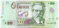 Хуан Соррилья де Сан-Мартин. Банкнота 20 песо. 2015 год, Уругвай.