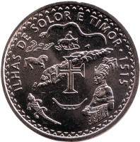 480 лет островам Солор и Тимор. Монета 200 эскудо. 1995 год, Португалия.