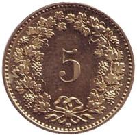 Монета 5 раппенов. 2008 год, Швейцария.