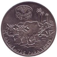 ФАО. 50 лет Продовольственной программе. Монета 1 песо. 1995 год, Куба.
