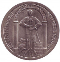600 лет Битве при Альжубаротте. Монета 100 эскудо. 1985 год, Португалия.
