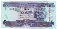 Банкнота 5 долларов. 2004-2009 г., Соломоновы острова. Тип 3.
