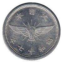 Птица. Хризантема. Монета 5 сен. 1942 год, Япония.