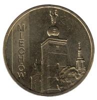 Мехув. Монета 2 злотых, 2010 год, Польша.