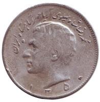 Монета 10 риалов. 1971 год, Иран.