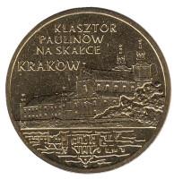 Краков. Монета 2 злотых, 2011 год, Польша.