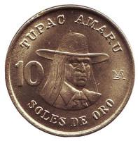 Тупак Амару. Монета 10 солей. 1978 год, Перу. UNC.