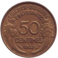 "Монета 50 сантимов. 1932 год, Франция. (Открытая ""9"")"
