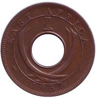 Монета 1 цент. 1957 год (KN), Восточная Африка.