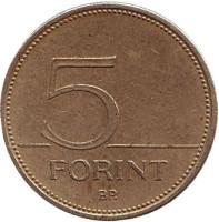 Большая белая цапля. Монета 5 форинтов. 1993 год, Венгрия.