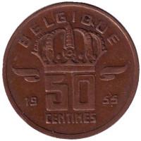 50 сантимов. 1955 год, Бельгия. (Belgique)