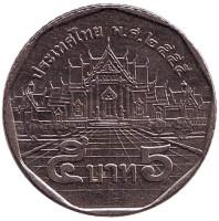 Мраморный храм. Монета 5 батов. 2012 год, Тайланд.