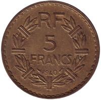 Монета 5 франков. 1940 год, Франция.