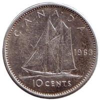 Парусник. Монета 10 центов. 1963 год, Канада.