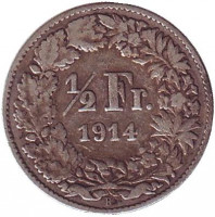 Монета 1/2 франка. 1914 год, Швейцария.