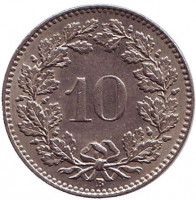Монета 10 раппенов. 1961 год, Швейцария.