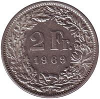 Гельвеция. Монета 2 франка. 1969 год, Швейцария.
