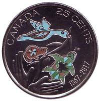 150 лет Конфедерации Канада. Надежда на зелёное будущее. Монета 25 центов. 2017 год, Канада. (Цветная).