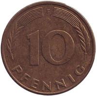 Дубовые листья. Монета 10 пфеннигов. 1983 год (F), ФРГ. (Из обращения).