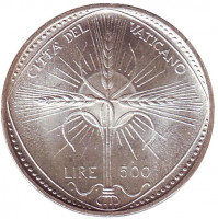 ФАО. Монета 500 лир. 1968 год, Ватикан.