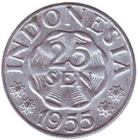 Монета 25 сен. 1955 год, Индонезия.