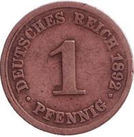 Монета 1 пфенниг. 1892 год (D), Германская империя.