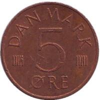 Монета 5 эре. 1981 год, Дания. B;B