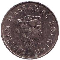 Султан Хассанал Болкиах. Монета 20 сен. 1992 год, Бруней.