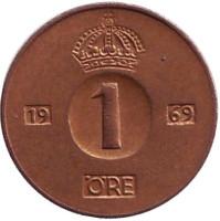 Монета 1 эре. 1969 год, Швеция.