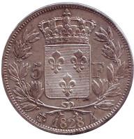 Карл X. Монета 5 франков. 1828 год (A), Франция.